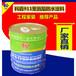 广州科盾厂家供应911单组分聚氨酯防水涂料