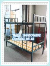 合肥经久耐用上下铺床,公寓床,建筑工地床,全新出售