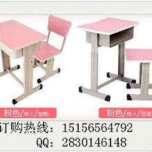 合肥厂区直销学生课桌椅合肥小学生课桌椅合肥培训桌