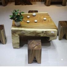实木大板办公桌茶桌餐桌书桌会议桌大板桌大班台电脑桌老板桌茶几茶台茶盘根雕工夫茶桌
