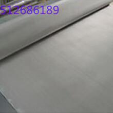 常州耐高温500目不锈钢丝网特点厂家