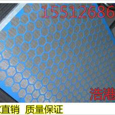板式振动筛网,石油振动筛网,钻井液石油振动筛网,石油泥浆网