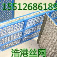 西宁耐酸碱框架式双层粘合石油筛网型号/厂家
