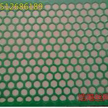 南昌耐磨三层粘合平面筛网厂家