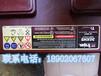 浙江绍兴县特约经销商含税销售邱健蓄电池T-105产品参数