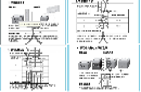天津周边含税销售起亚霸悦原装蓄统一蓄电池参数