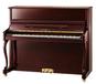 选优质钢琴,青岛珠江钢琴、青岛星海钢琴来青岛正一坊琴行