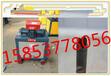 全力打造电动液压钢管绞口机焊接钢管开口机