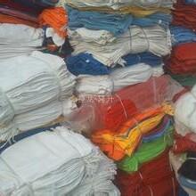 长期出售纯棉擦机布残次品毛巾保洁毛巾图片