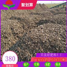 北京小湯山雞糞哪里有?北京地區有沒有批發市場在銷售雞糞?圖片