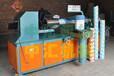 纸管机2H200-15贴标机纸管机械烘干机卷纸管机纸管机械厂