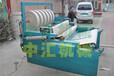 纸管机械,分纸设备,各种纸的分切,中汇纸管机械