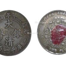 大清银币直接收购的市场价格是多少钱一枚图片