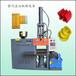 聚氨酯注射機聚氨酯顆粒成型機廠家直銷