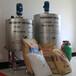 建筑胶水生产设备长沙节能反应釜聚乙烯醇胶水配方