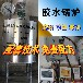 胶水搅拌釜不锈钢搅拌罐价格熬胶水的搅拌桶建筑胶水搅拌罐