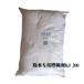 胶水原材料批发阳离子聚乙烯酰胺(进口)环保胶水增稠剂