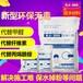 建筑胶水专用添加剂增稠