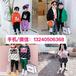 杭州拿貨童裝批發市場地址廠家低價進貨隨時可調換童裝批發貨源冬季兒童衣服