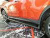 丰田RAV4踏板,RAV4专用脚踏板,RAV4外侧踏板