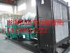 喀什300kw玉柴发电机组厂家-喀什柴油发电机组厂家