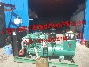 拉萨柴油发电机组厂家-拉萨发电机组价格-拉萨发电机