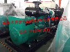 喀什柴油发电机组厂家/喀什发电机组价格/喀什发电机报价
