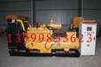 克拉玛依50Kw康明斯发电机组厂家/克拉玛依发电机组价格