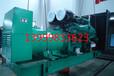新疆1000kw消防备用柴油发电机组出售成功/新疆发电机组厂家