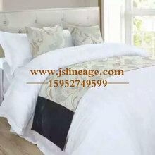 大连酒店客房床上用品宾馆全棉床单枕套酒店布草厂家图片