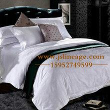 新疆酒店床上用品酒店客房床单被套南通布草厂家