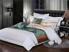 琳妮洁酒店宾馆布草厂家直销客房床上用品多件套