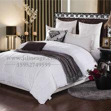 新疆星级酒店床上用品宾馆公寓羽丝绒被芯布草厂家