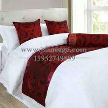 新疆酒店床上用品四件套酒店客房床品报价6040全棉贡缎提花套件