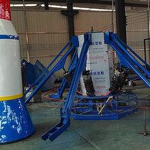 6臂8臂自控飞机厂家新款公园游乐设备大型自控升降飞机