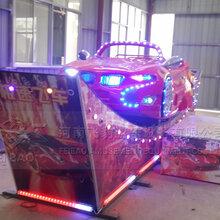 弯月飞车游乐设备宝马飘车价格极速飞车多少钱