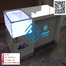 中国移动受理台电信4G增值业务办理台联通缴费柜台