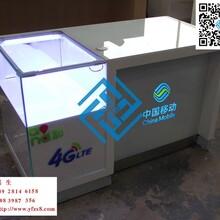 中国移动营业厅受理台移动人工专用业务办理桌(高清图)