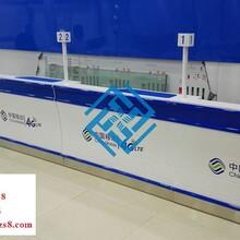 中国电信营业厅专用业务受理台、2016年厂家定做受理台