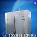 白芷烘箱热风循环烘箱中药材烘干箱水果食品烘干机