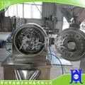 专业生产风冷式粉碎机低噪音万能粉碎机水冷式万能粉碎机