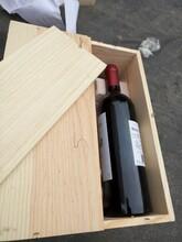 深圳港口法国红酒进口报关/深圳专业进口代理公司