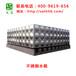 供应不锈钢水箱/不锈钢水箱生产厂家