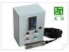 液位控制器厂家/选购液位控制器