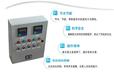 如何选购智能型水温水位控制仪