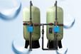 软水器---全自动离子交换软化水设备