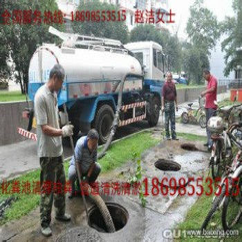 杭州雨污管道高压清洗、管道清淤、管道CCTV检测、漏水检测