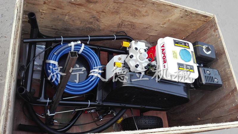 供应TDl65塑胶跑道专用厂家直销带 转换轮 混