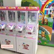 2016新款精美礼品机厂家直销台湾武马行投币机儿童娱乐图片