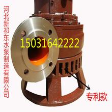 65ZJQ90-24-B高效节能无堵塞潜水渣浆泵吸沙泵排沙排污泵